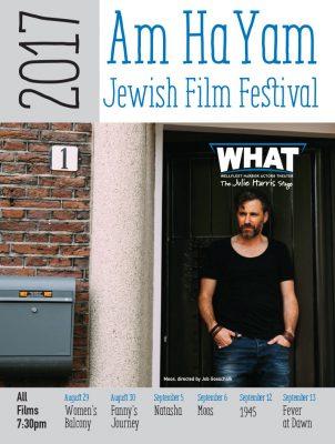 Am Hayam Jewish Film Festival