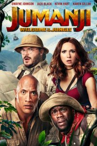 Outdoor Movie - Jumanji: Welcome to the Jungle