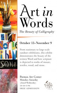 Art in Words: The Beauty of Calligraphy