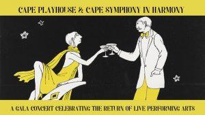 Cape Playhouse Gala